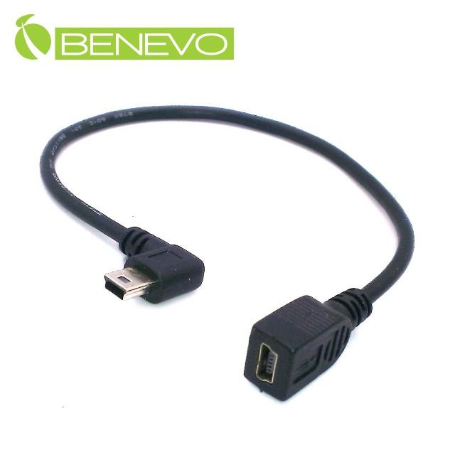 电缆 耳机 接线 线 360_360
