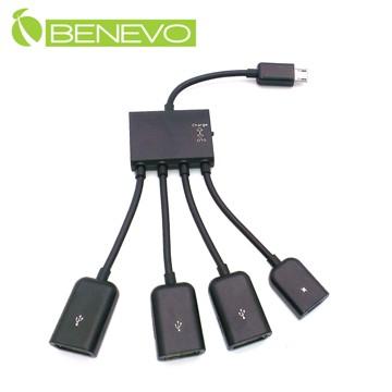 benevo otg型3埠micro usb hub,可外接电源(otg或供电模式)