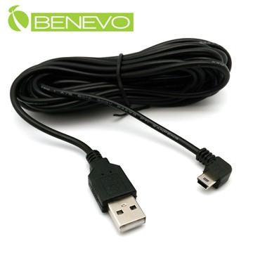 mini-usb电源连接线